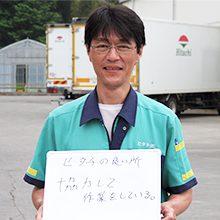千葉 八千代HC-01